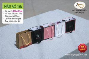 Túi giấy Kraft size mini đựng nước hoa, son môi, mỹ phẩm, tinh dầu, tặng phẩm
